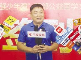 央视将拍百部国学微电影 南阳青年李存领衔执导