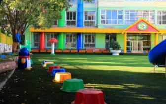 闽投资5亿建50所幼儿园 平潭有望建一普惠性幼儿园