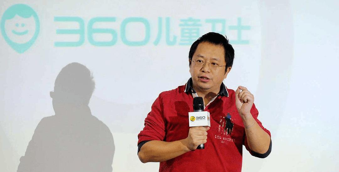 """周鸿祎中年危机:被92年姑娘""""打败"""" 遭索赔22.5亿"""