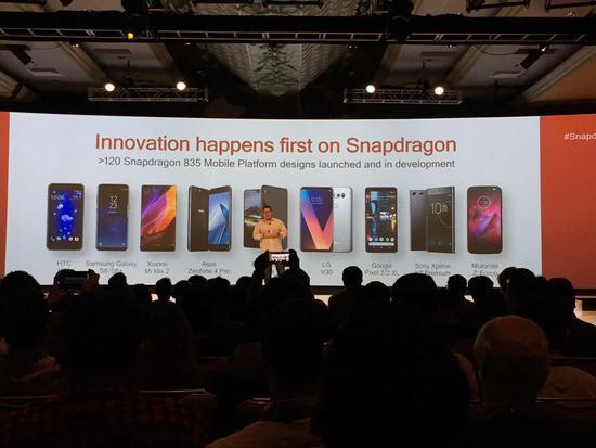 高通宣布骁龙芯片用在PC上:微软等将推相关产品