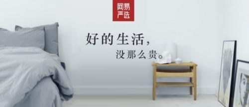 """网易严选加盟""""葵花""""奖评审团6月8-9日上演智能锁PK大赛"""