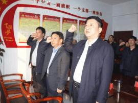 义马市委书记杨彤到梁沟社区宣讲党的十九大精神