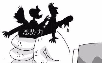 唐山:扫黑除恶专项斗争第三次调度会举行