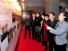 自治区文化厅筹备自治区成立70周年成就展
