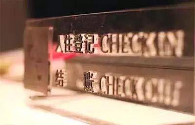 赤峰一旅店连续不登记旅客身份 收11万反恐罚单
