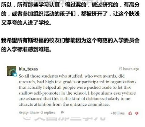 輕松一刻4月6日︰為了拯救大熊貓,色情網站這招絕了!