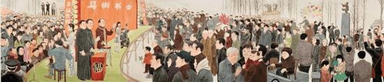 36米长卷《马街书会》再现中国文化历史上的奇观