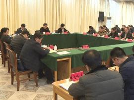 卢氏县:县委中心组举行集中学习会议