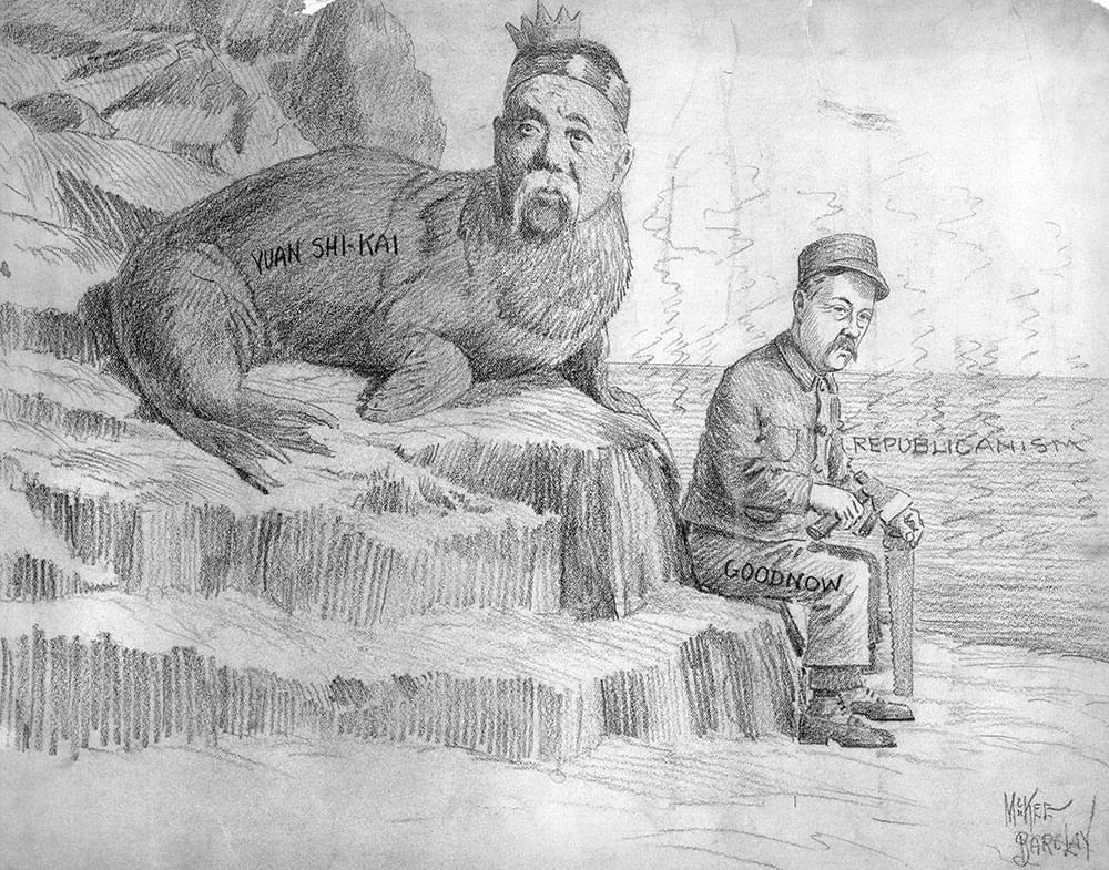 袁世凯的洋国师:他只是误上贼船的政治预言家?