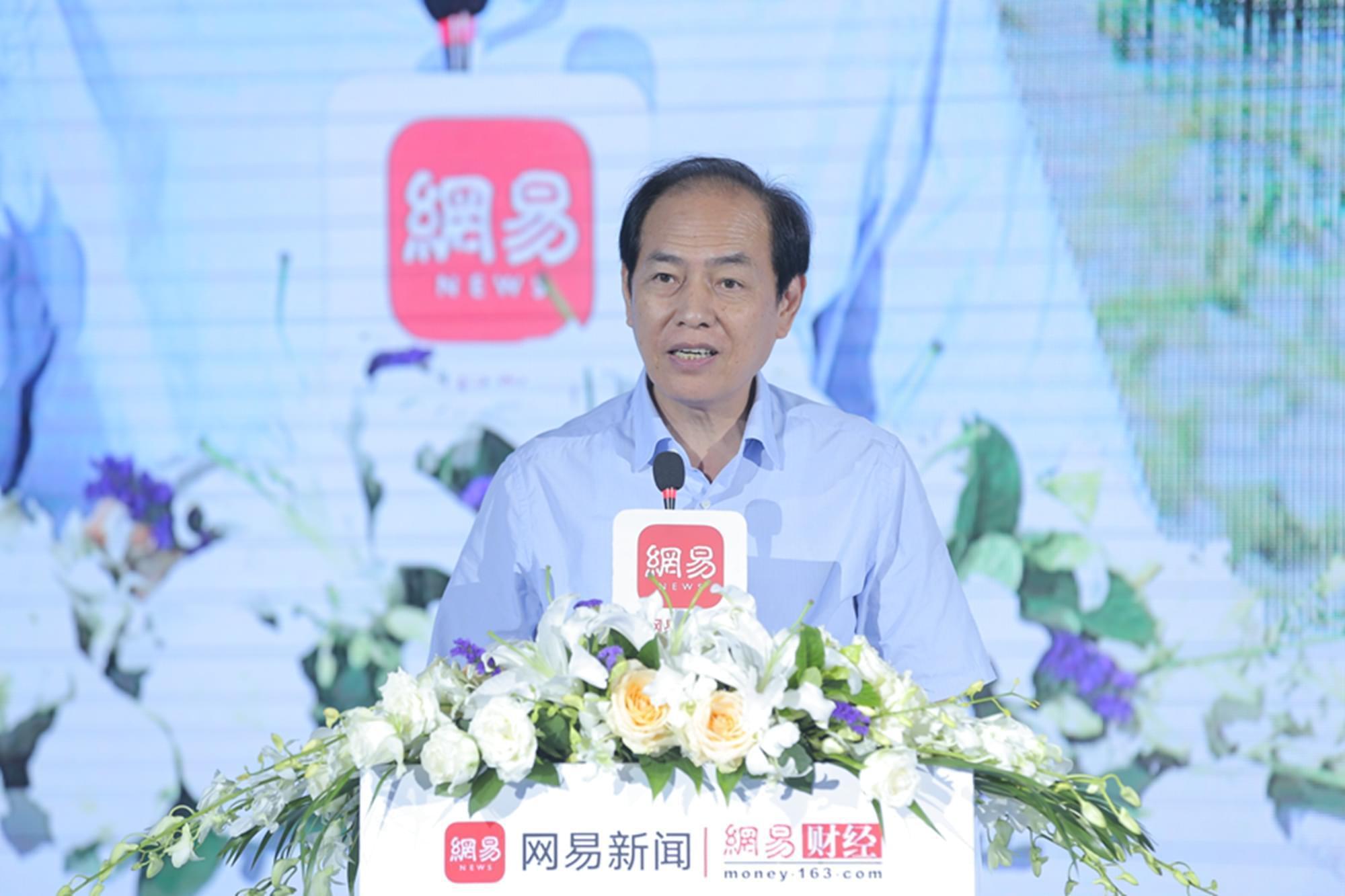 季晓南:推进具备条件的国有企业整体上市