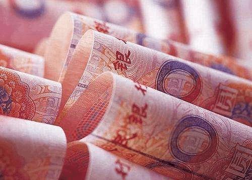 """人民币中间价""""六连涨"""" 升入6.56区间"""