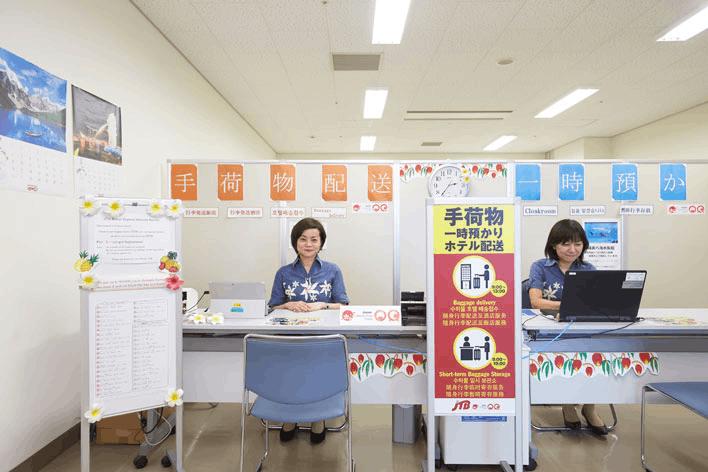 """日本旅游公司推出""""空手游日本""""行李运送新服务"""