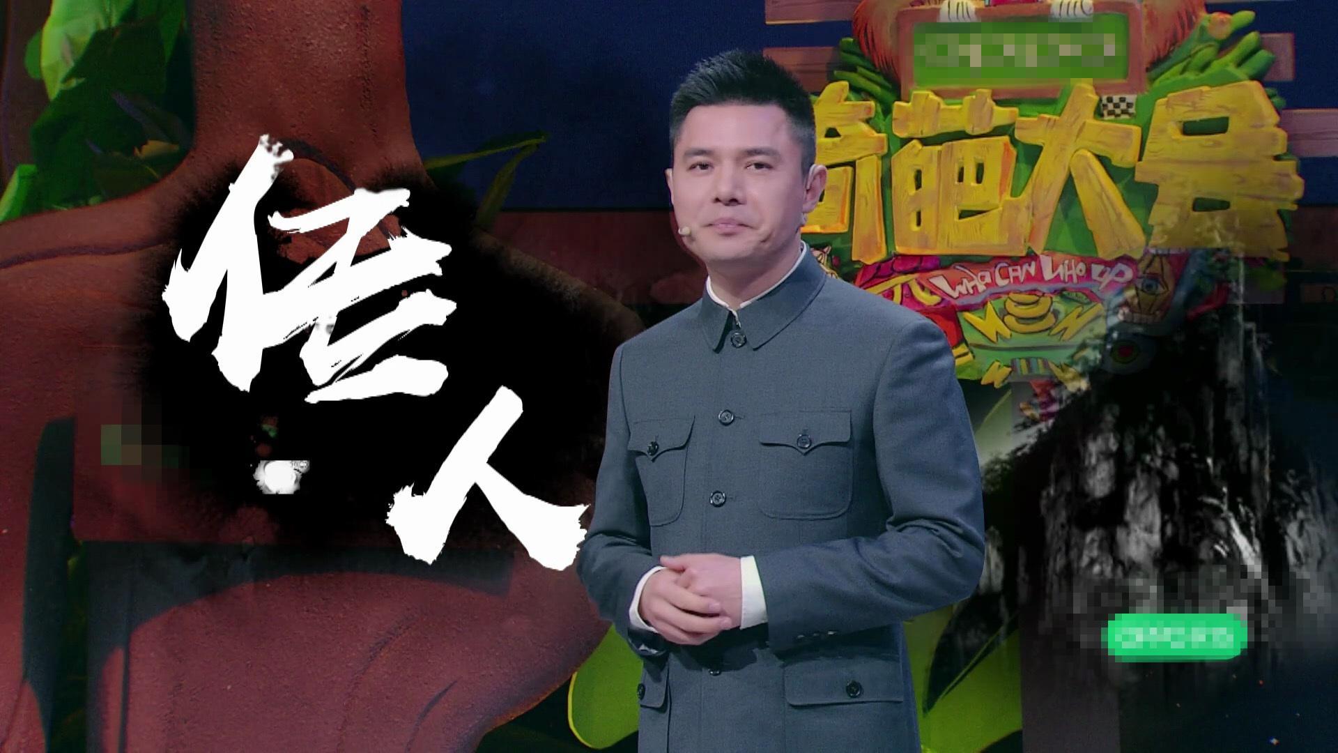 前央视名嘴赵普现身《奇葩大会》自曝离职原因
