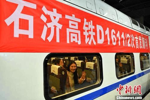 """石济高铁开通运营 """"四纵四横""""高铁网""""四横""""收官"""