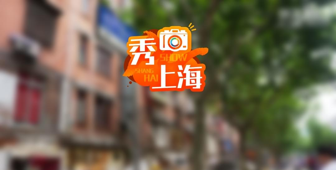 """一夜之间 上海这条知名小吃街成""""废墟"""""""