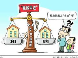 住房改革不怕争议 怕不改革