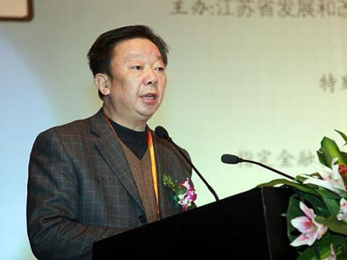 江苏经信委原党组成员郗同福被开除党籍 已退休6年