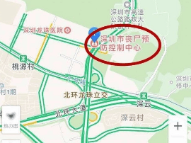 """深圳惊现""""丧尸预防控制中心"""" 网友:百度干的?"""