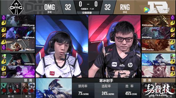 LOL LPL夏季赛:RNG交手OMG 2:1艰难取胜