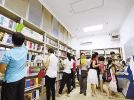 哇塞!粤西首家24小时自助图书室在湛江启动