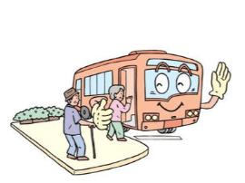 """公交行业推进""""适老化""""服务 开展""""关爱老人五步走"""""""