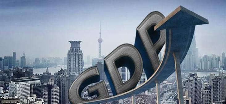 财经观察:中国仍将是世界经济增长引擎