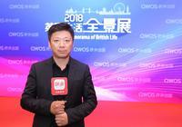 侨外出国副总裁杨波:将学业和事业有机结合 英国留学就业计划优势明显