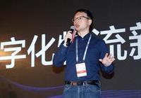 顺丰AI科学家刘志欣:AI如何帮而不是取代快递小