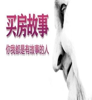 """317调控后  北京六成以上商品房现""""零网签"""""""