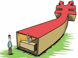 """佛山农商银行""""实惠银行""""再升级 定期存款利率最高上浮4"""