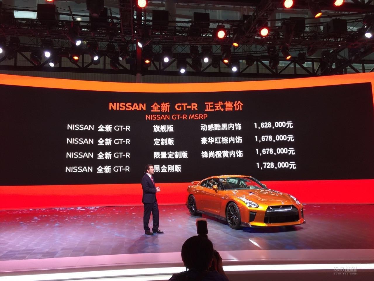 增加了8英寸中控屏 全新GT-R售价162.8万起
