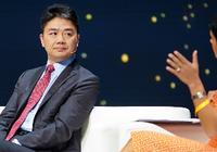 刘强东:别害怕技术 零售业迟早会大量采用机器