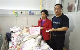桂平油麻镇财政所长杨敏积极为帮扶对象募集医疗费