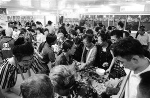 第十一届中国--东北亚博览会闭幕 外贸成交额8.37亿美