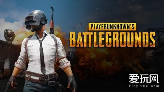 《绝地求生》销量突破1500万 亚洲玩家成为主力