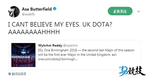 英国举办DOTA2比赛Asa发推庆祝 二丫调侃:四斋蒸鹅心