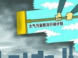 丁绣峰实地踏查重点区域大气环境治理情况