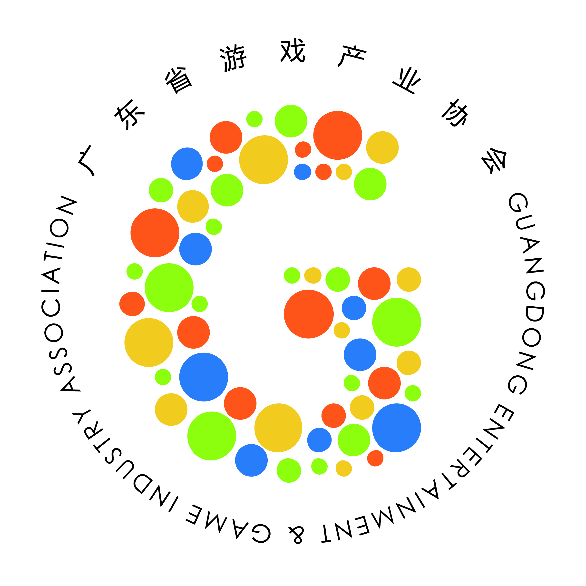 创新创梦 无畏前行 ——2017广东游戏产业年会震撼来袭