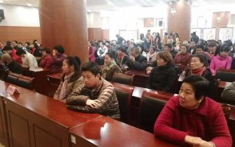 """2018年""""新春慈善快车""""慰问金发放活动圆满举办"""