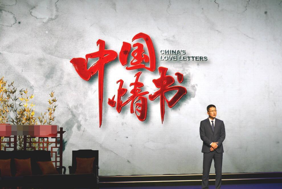 东南卫视《中国情书》七夕示爱 怀旧风格引人关注