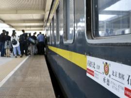 京津冀环线列车开通运营一周年 方便300万旅客出行