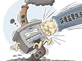 龙海市副市长带队 连夜查封违法排污企业