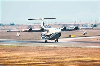 飞机当船开!中国自研大飞机AG600今日首飞