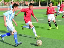 平度市普及和提高并重推动校园足球快速发展