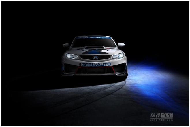 能量产上市就好了 帝豪GL赛车版官图发布