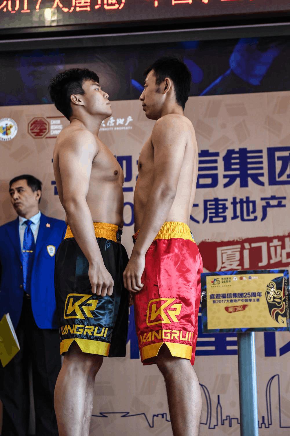 中国拳王赛厦门站称重仪式 八大拳手惊艳亮相
