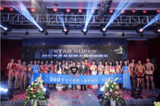 2017《世界星超模大赛》花落深圳