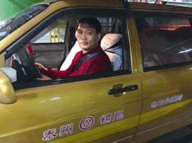 """好的哥周文兵:联合无锡爱心车队上演""""速度与激情"""""""