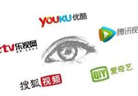 行业格局趋于稳定 中国多家视频网站筹划海外上