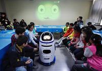 北京中关村一小首次引入人工智能 机器人进课堂